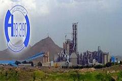 پروژه مالی تشریح سیستم حسابداری شرکت سیمان آبیک