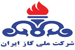 پروژه مالی حسابداری موجودی کالا در شرکت گاز